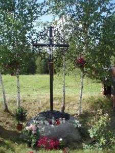 Paminklinis kryžius Pagynėvio kaime partizanų aukai atminti buvo pašventintas 2013 m. rugpjūčio 3 d.