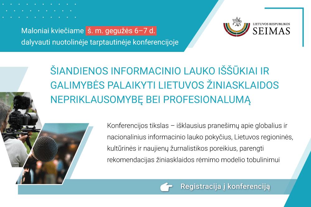Kviečia į konferenciją apie žiniasklaidos nepriklausomybę ir profesionalumą